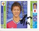 FC Basel Panini Sticker + Cards
