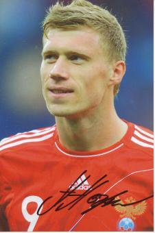 Pavel Pogrebnyak  Rußland  Fußball Autogramm Foto original signiert