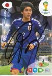 Atsuto Uchida  Japan  Panini WM 2014 Adrenalyn Card - 10643